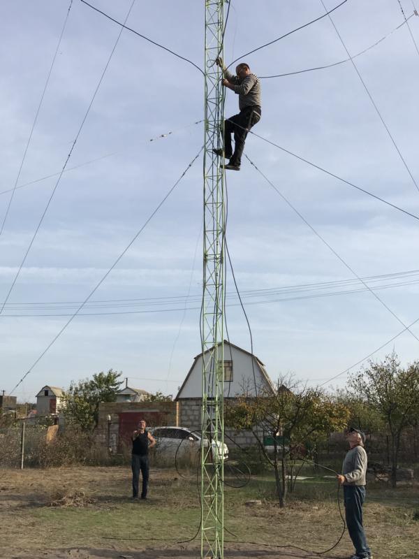 Antenna_UW5ZM-2