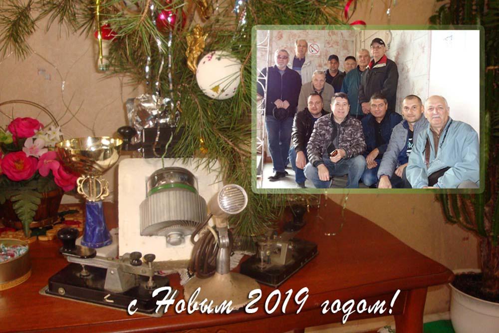 hny_2019