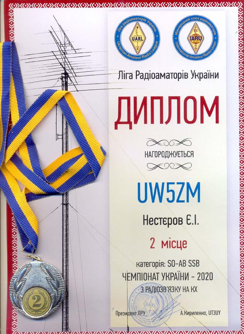 UW5ZM_2