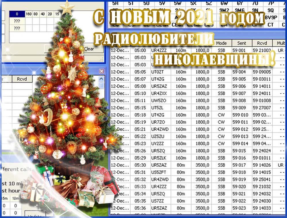 новый-год_3